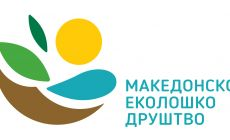 Macedonian Ecological Society